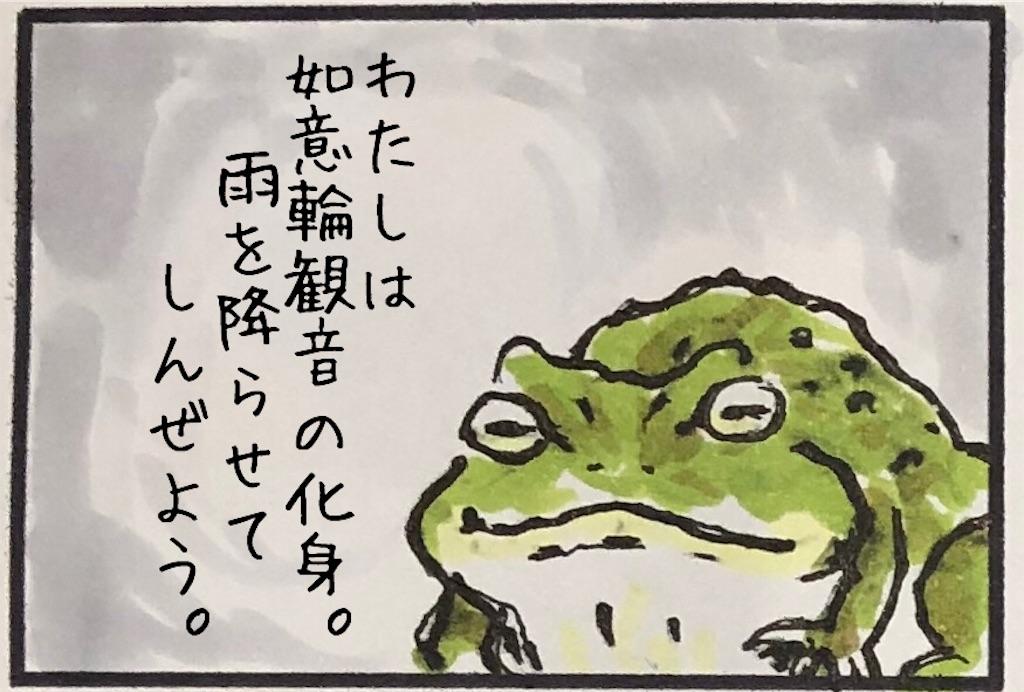 f:id:kitano-stop:20190906133406j:image
