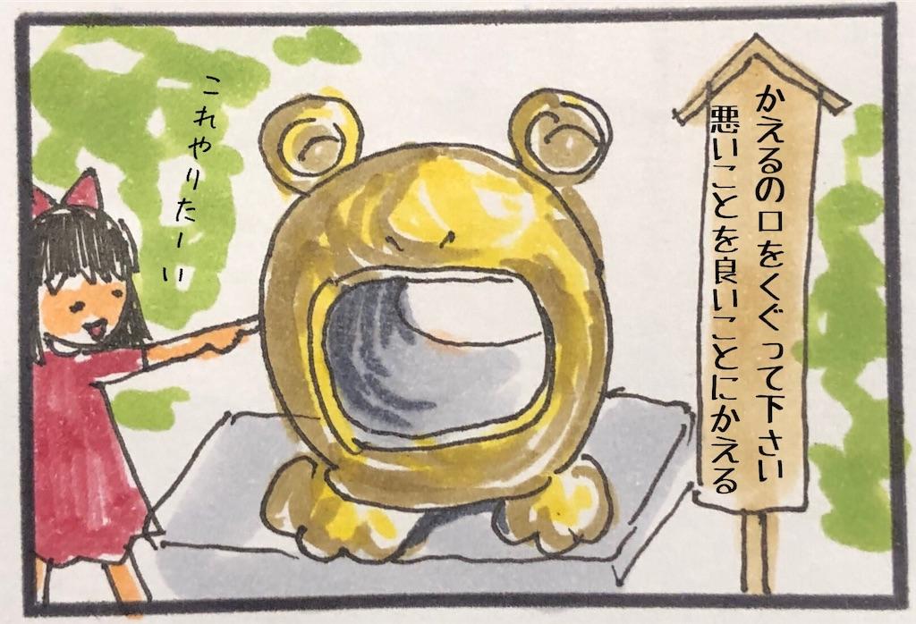 f:id:kitano-stop:20190908001933j:image