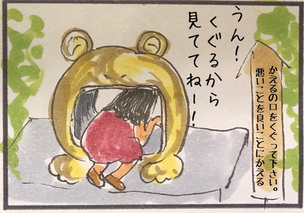 f:id:kitano-stop:20190908005847j:image
