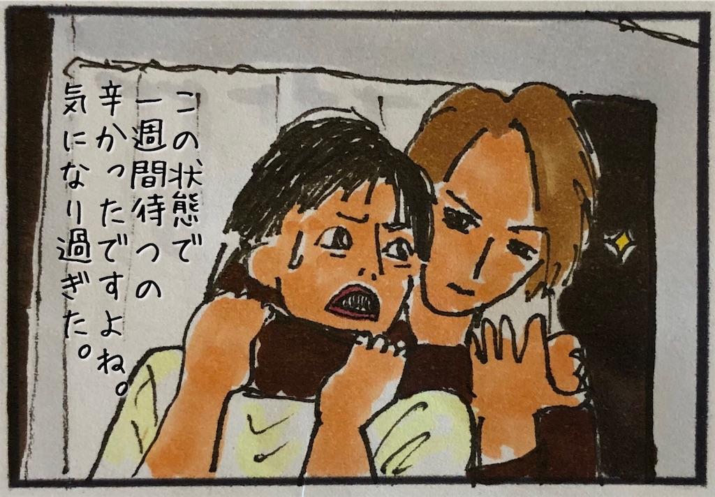 f:id:kitano-stop:20190909123625j:image