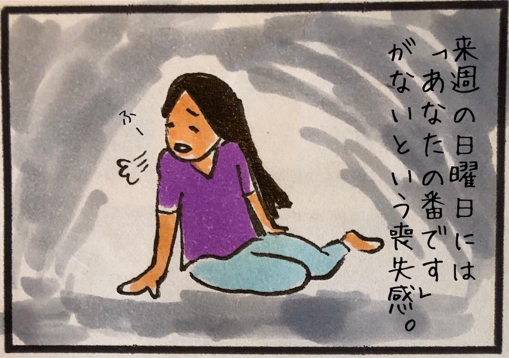 f:id:kitano-stop:20190909124819j:image