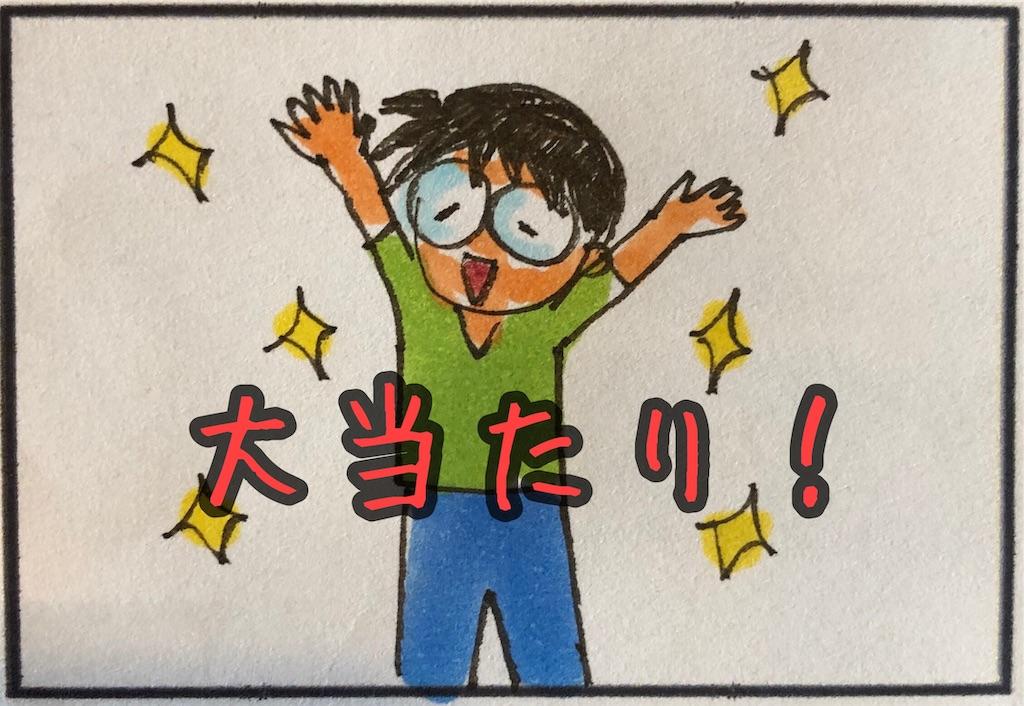 f:id:kitano-stop:20190909133819j:image