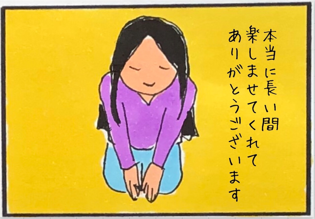 f:id:kitano-stop:20190909150058j:image