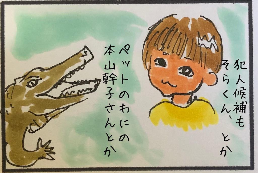 f:id:kitano-stop:20190909150843j:image