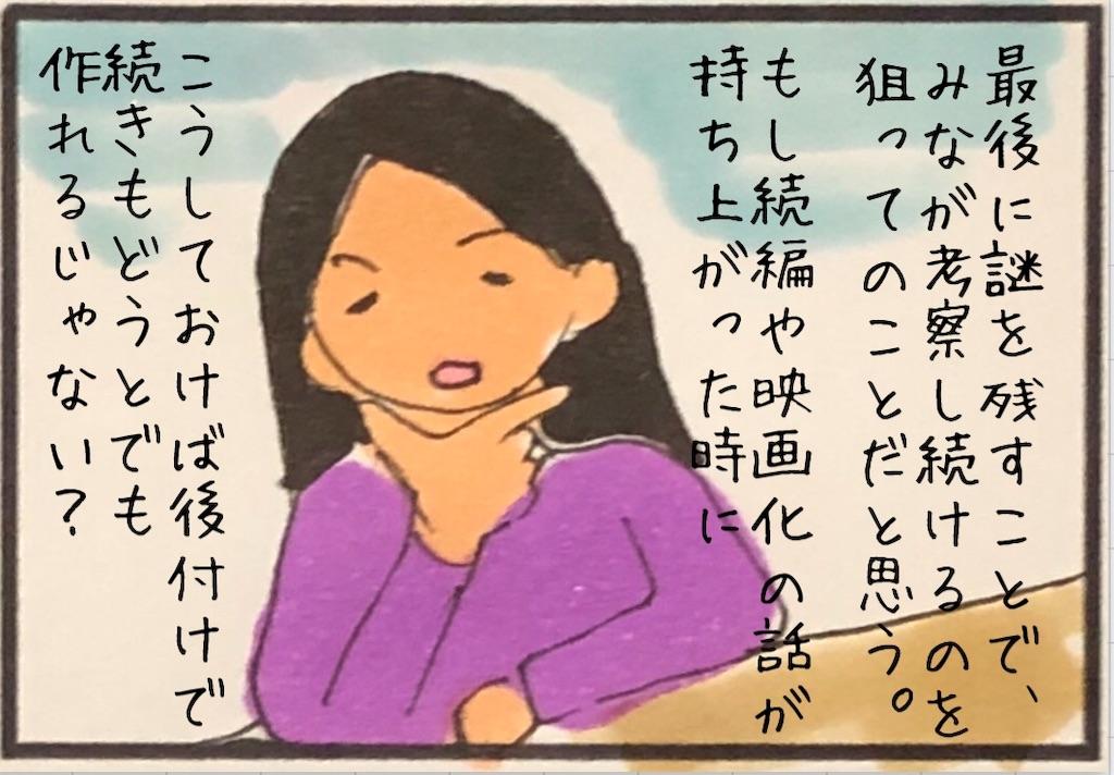 f:id:kitano-stop:20190909151452j:image