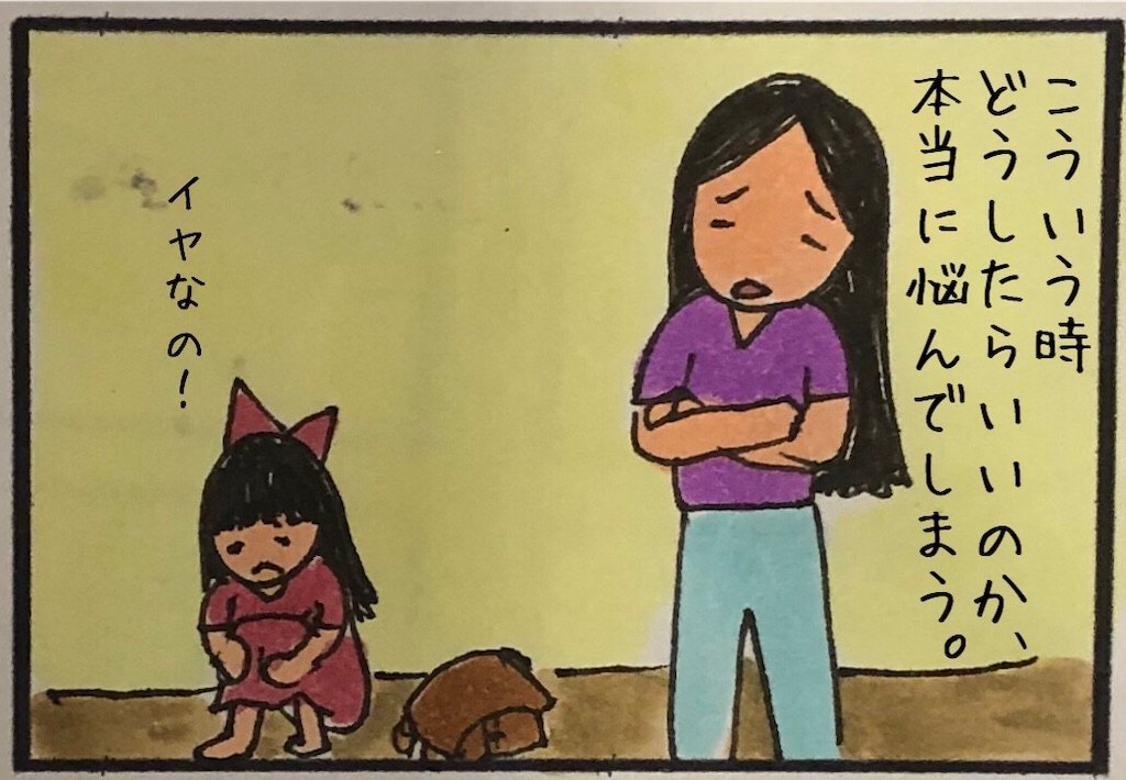 f:id:kitano-stop:20190910160911j:image