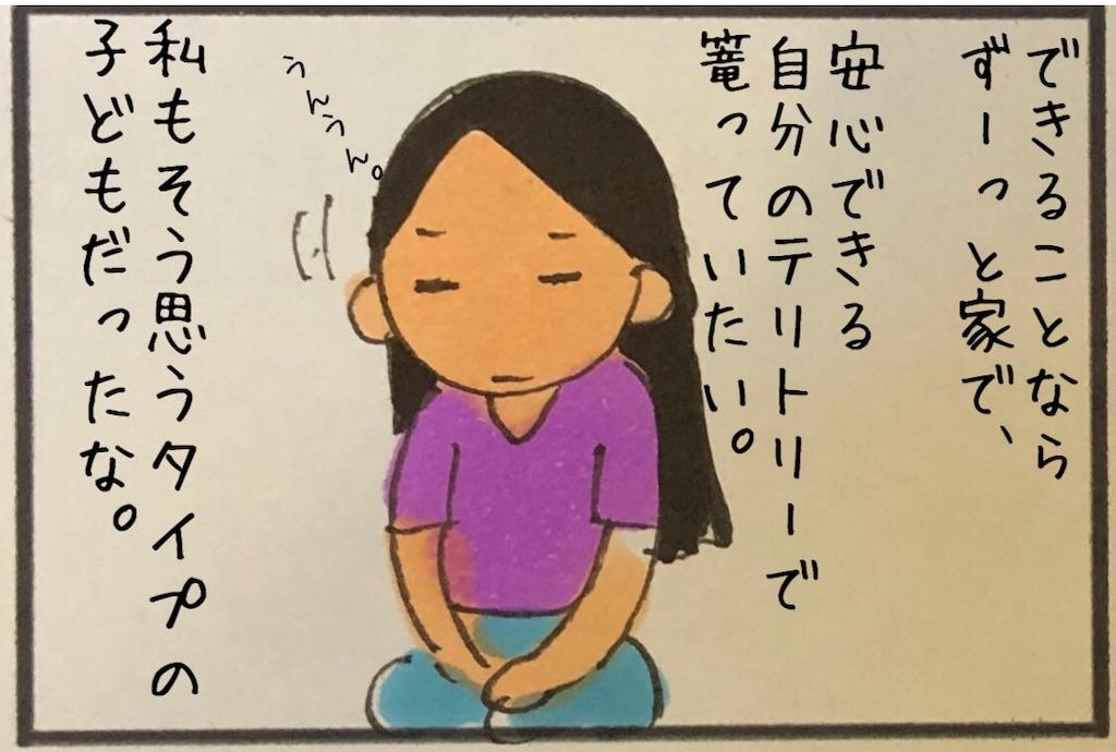 f:id:kitano-stop:20190910161716j:image