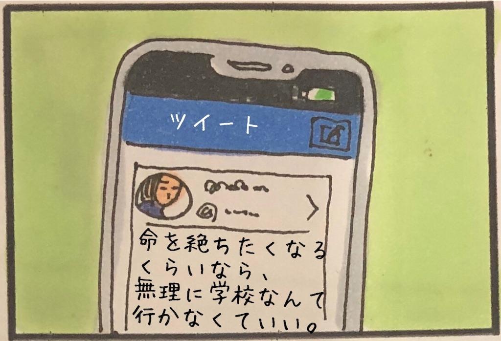 f:id:kitano-stop:20190910183355j:image