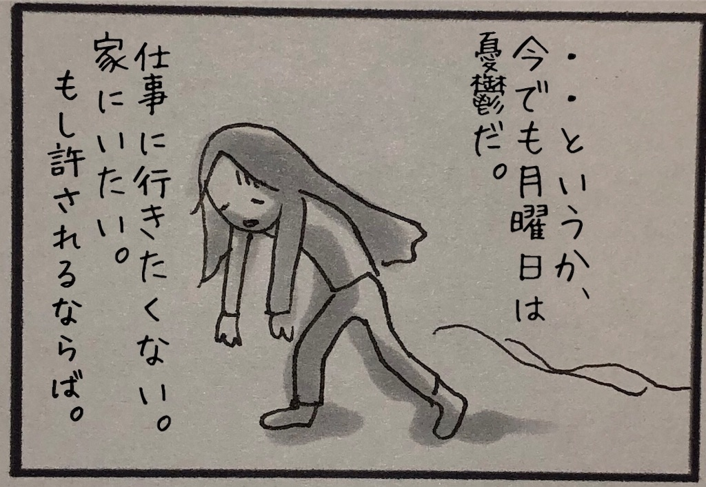 f:id:kitano-stop:20190910204025j:image