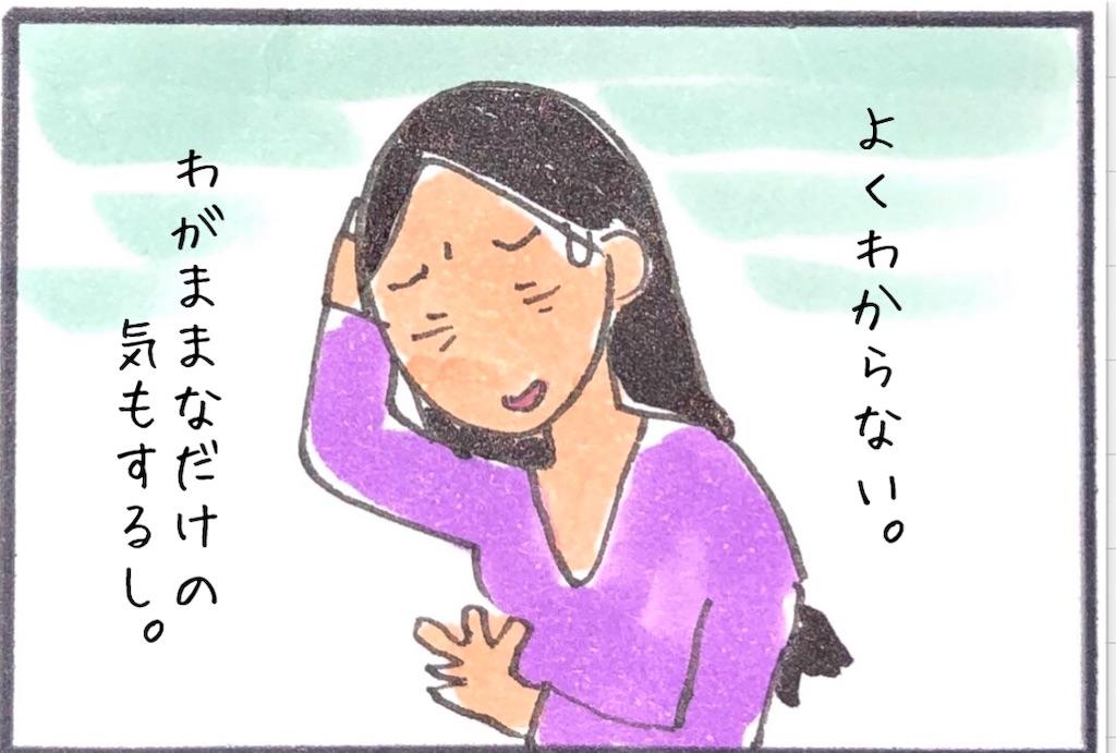 f:id:kitano-stop:20190910204945j:image