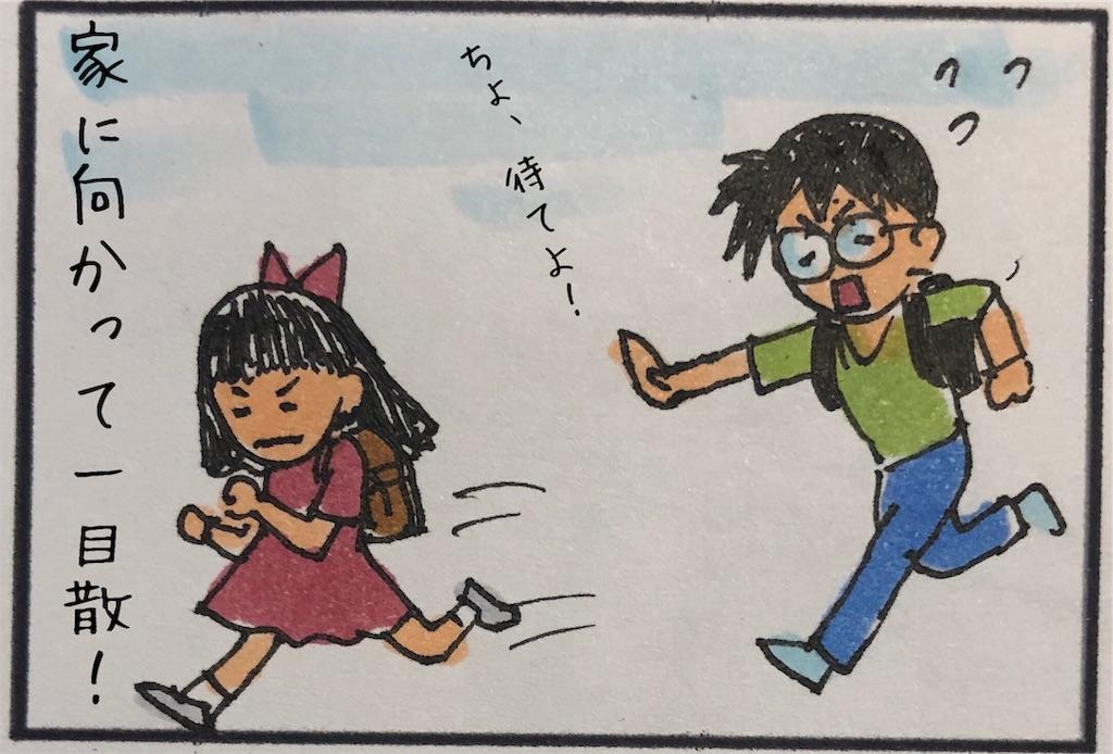 f:id:kitano-stop:20190910214003j:image