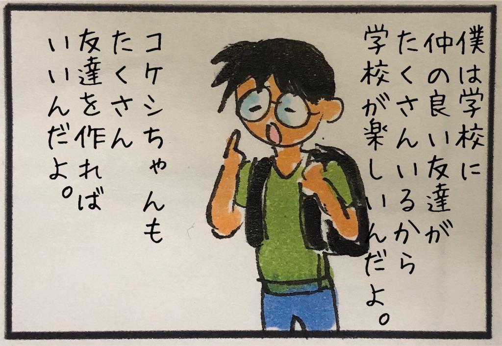 f:id:kitano-stop:20190910220145j:image