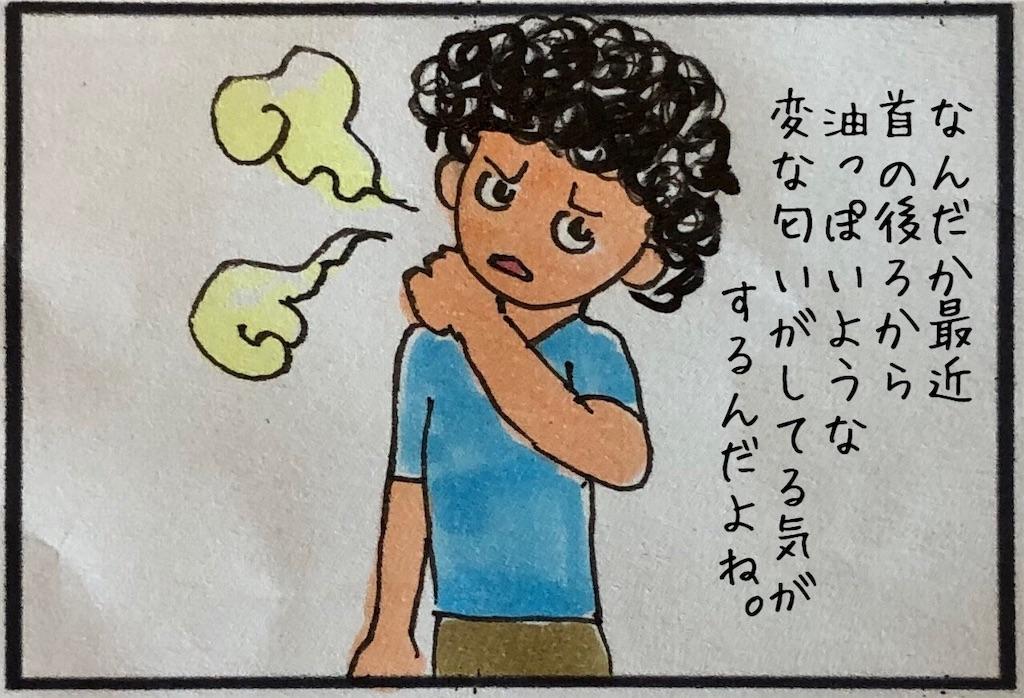 f:id:kitano-stop:20190913112751j:image