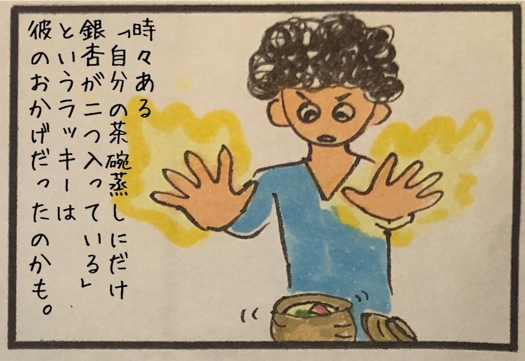 f:id:kitano-stop:20190914075830j:image