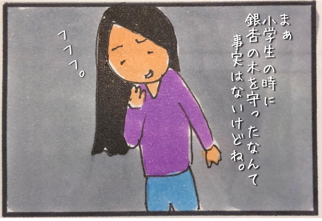 f:id:kitano-stop:20190914080655j:image