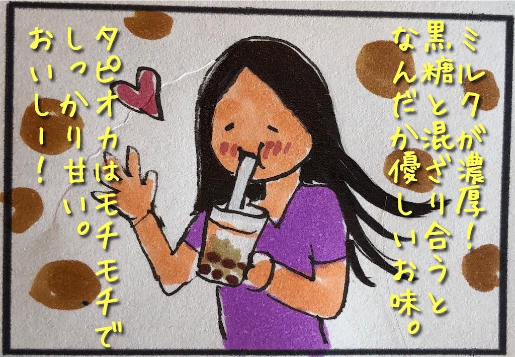 f:id:kitano-stop:20190917134108j:image