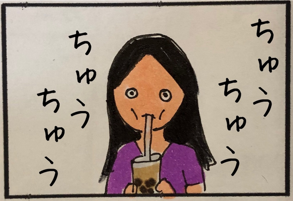 f:id:kitano-stop:20190917153821j:image
