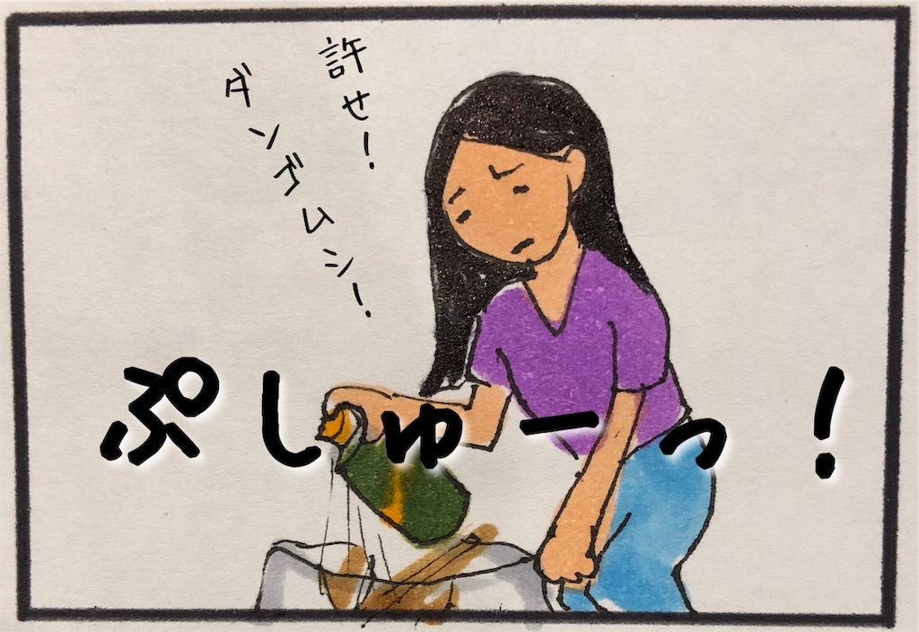 f:id:kitano-stop:20190923080624j:image
