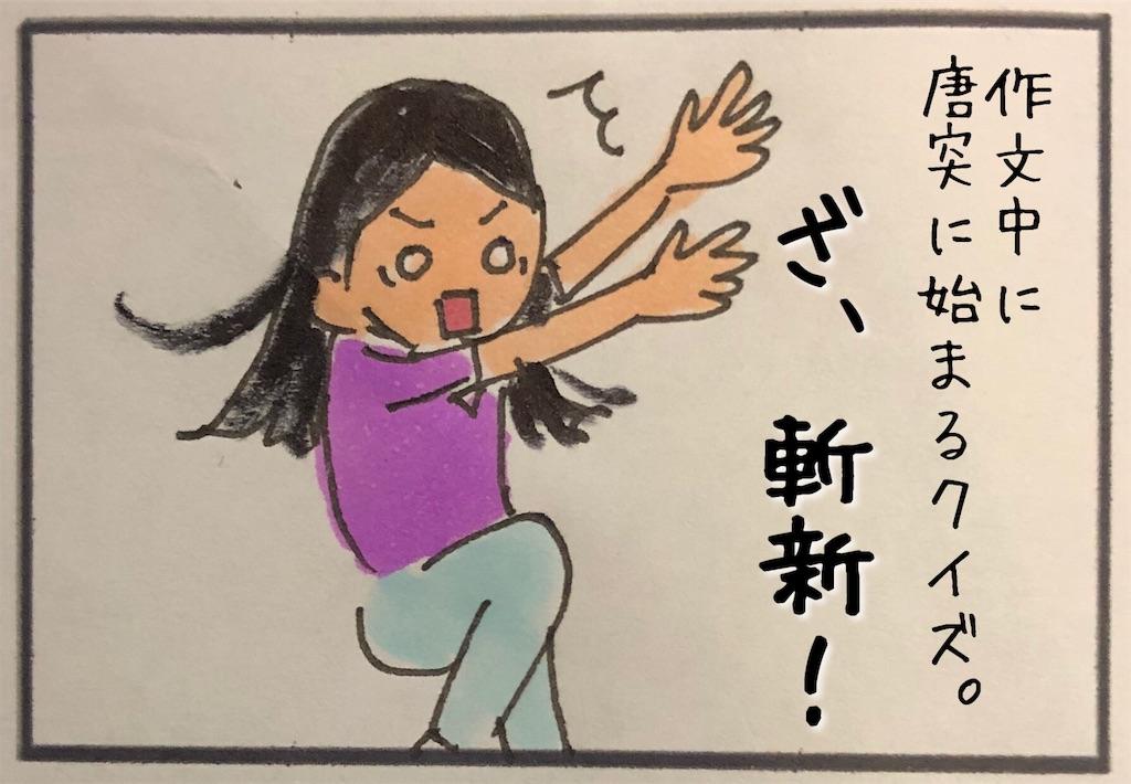f:id:kitano-stop:20190924151941j:image