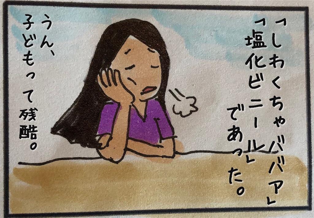 f:id:kitano-stop:20190926175700j:image
