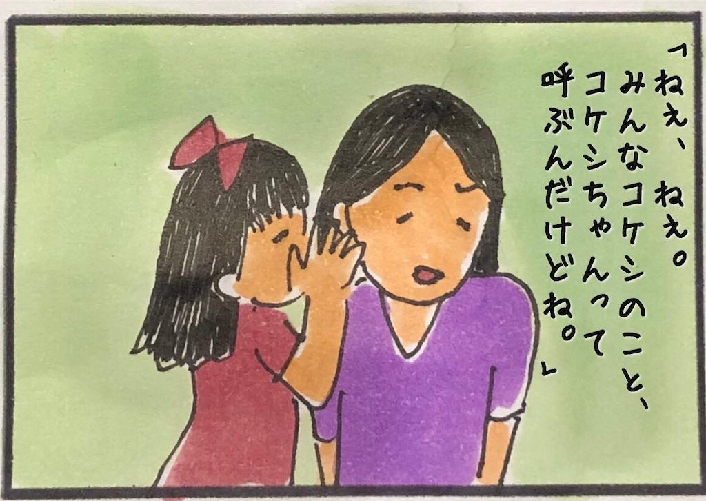 f:id:kitano-stop:20190926205718j:image