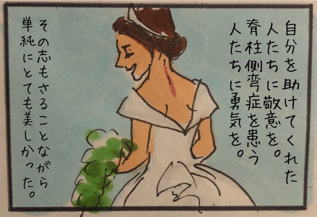 f:id:kitano-stop:20190929075402j:image