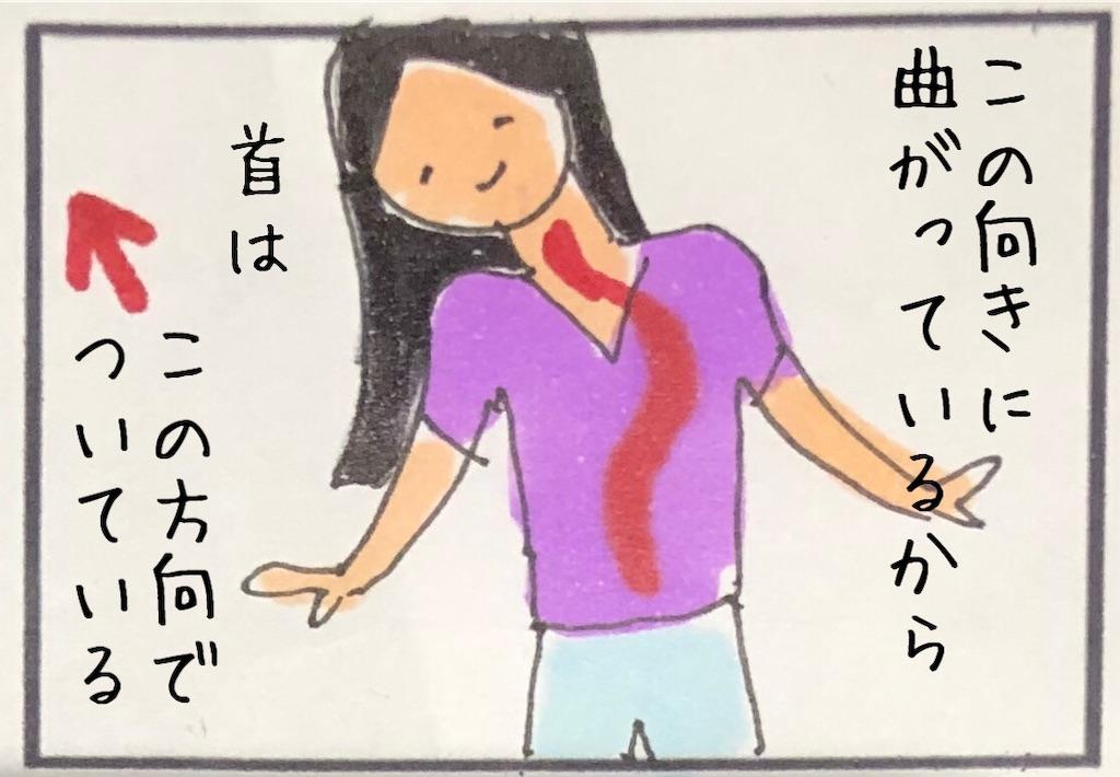 f:id:kitano-stop:20190929081433j:image
