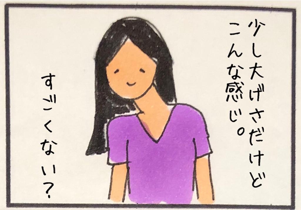 f:id:kitano-stop:20190929082219j:image