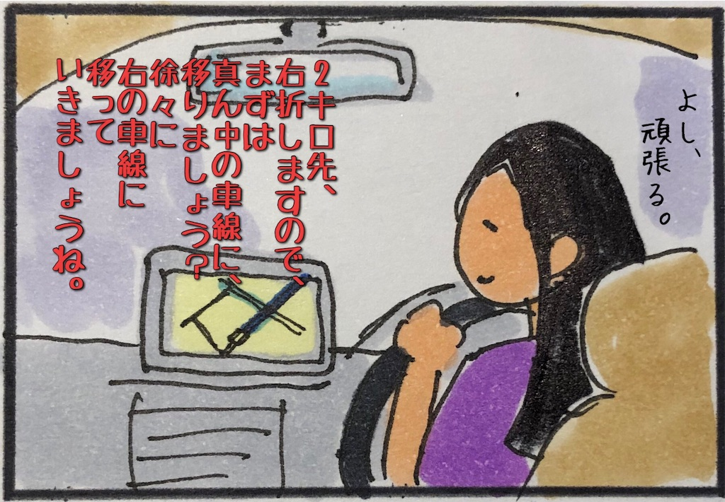f:id:kitano-stop:20191001101147j:image