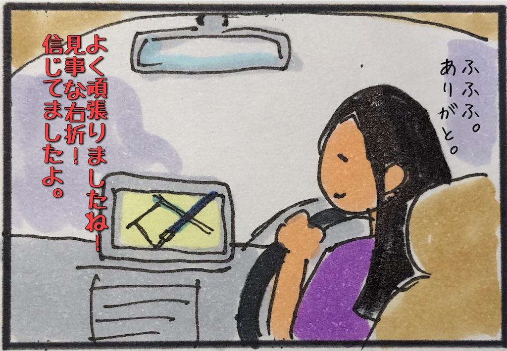 f:id:kitano-stop:20191001101432j:image