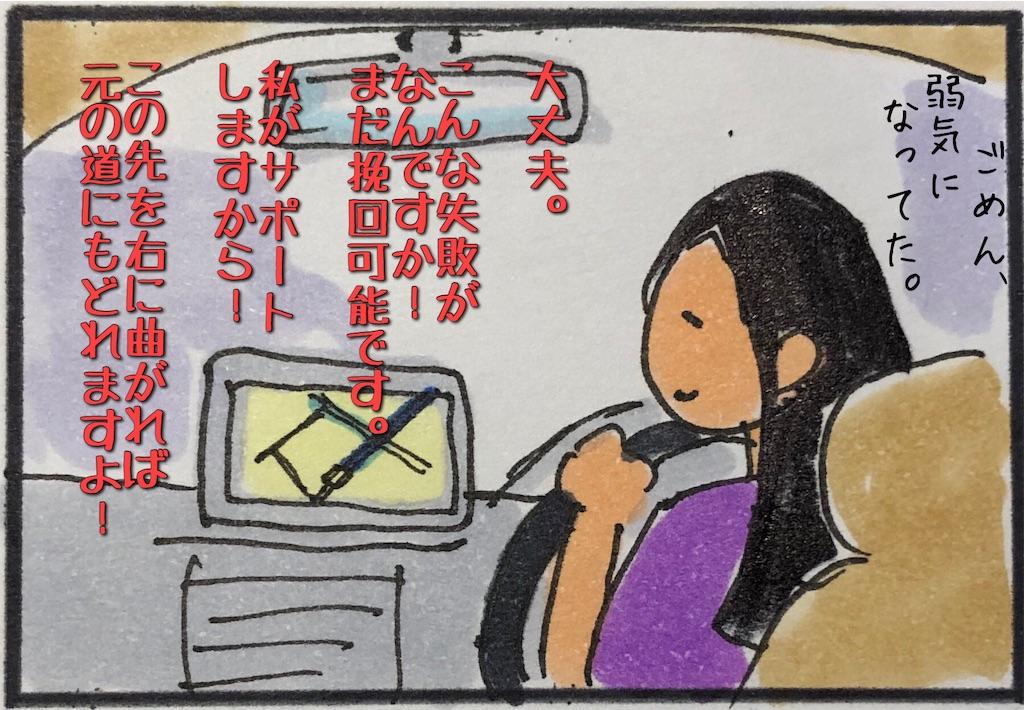 f:id:kitano-stop:20191001101925j:image