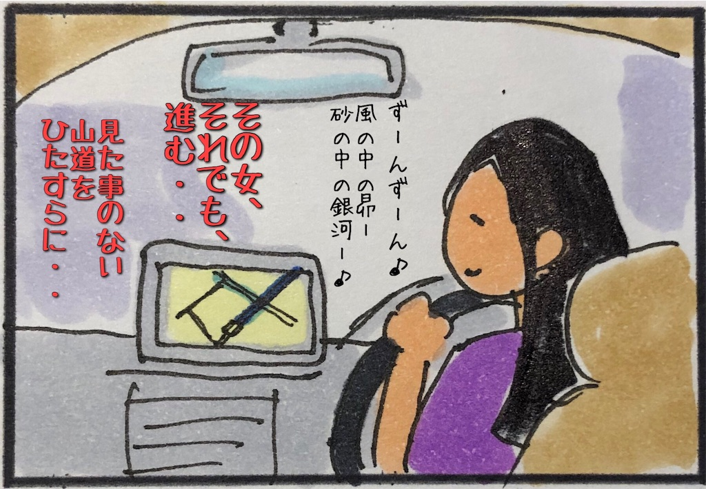 f:id:kitano-stop:20191001123114j:image