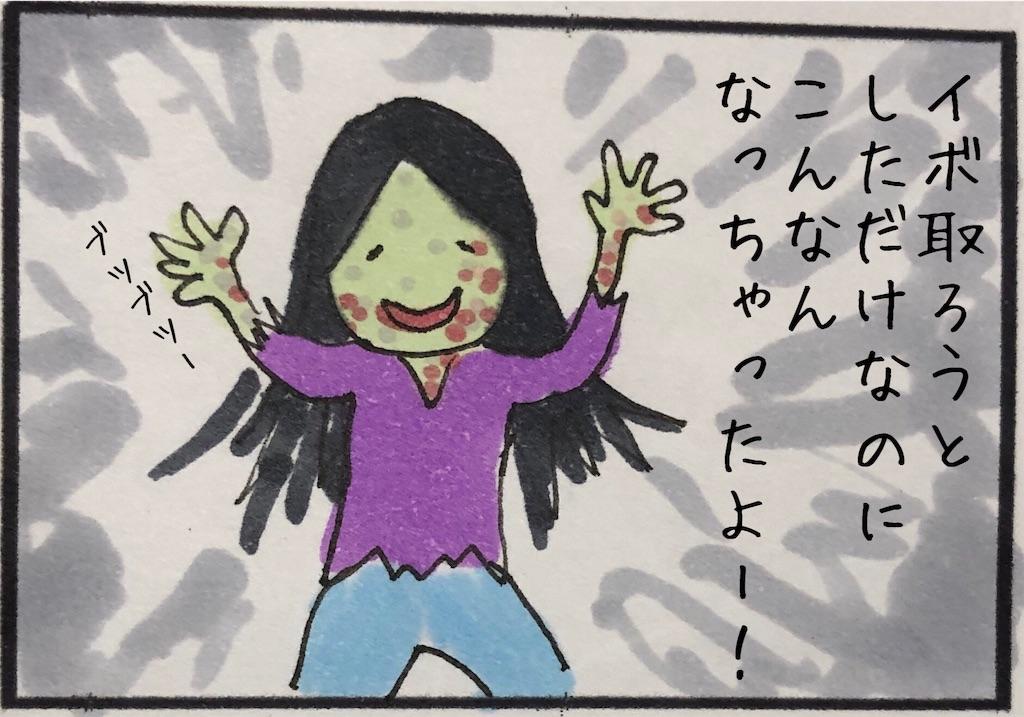 f:id:kitano-stop:20191006080624j:image