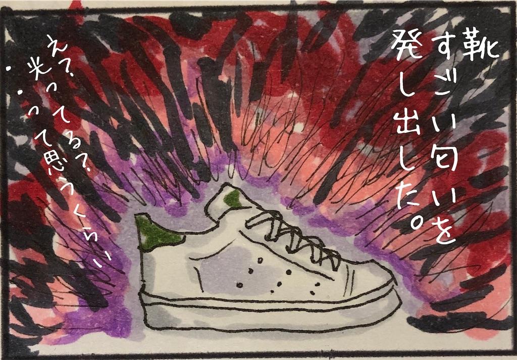 f:id:kitano-stop:20191008234952j:image