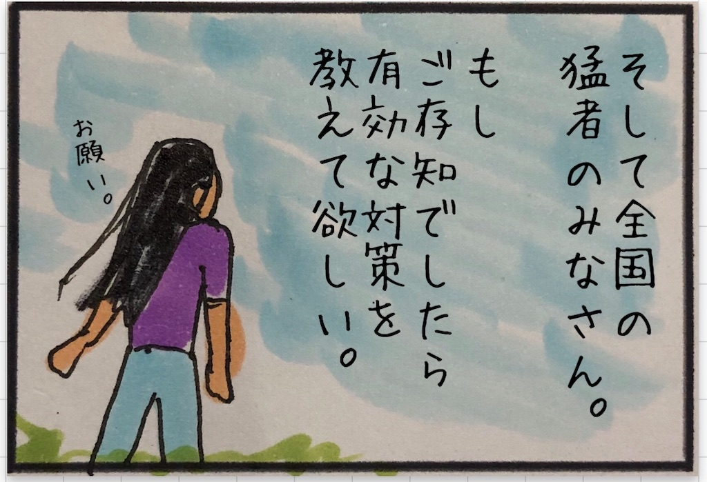 f:id:kitano-stop:20191009191200j:image