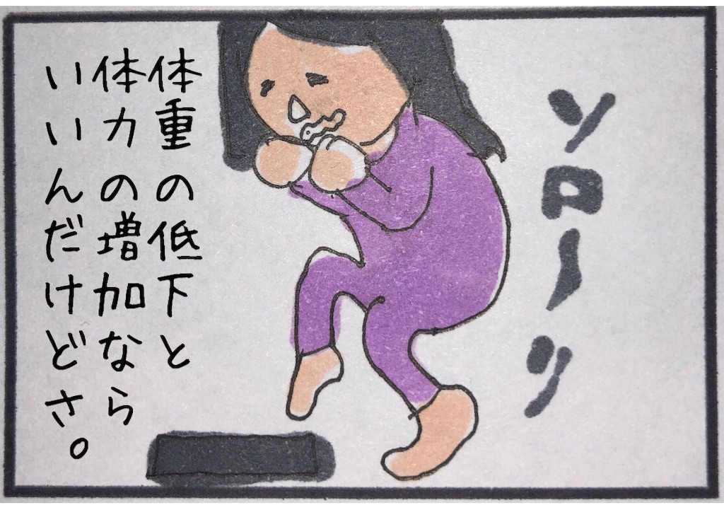 f:id:kitano-stop:20191011182703j:image