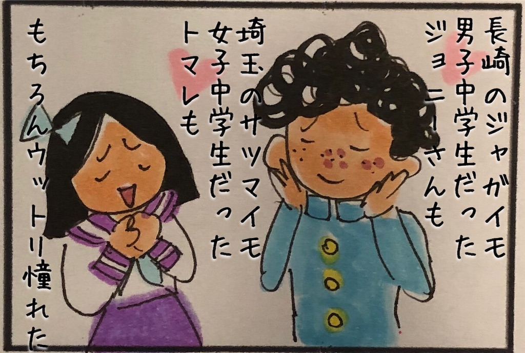f:id:kitano-stop:20191017173542j:image