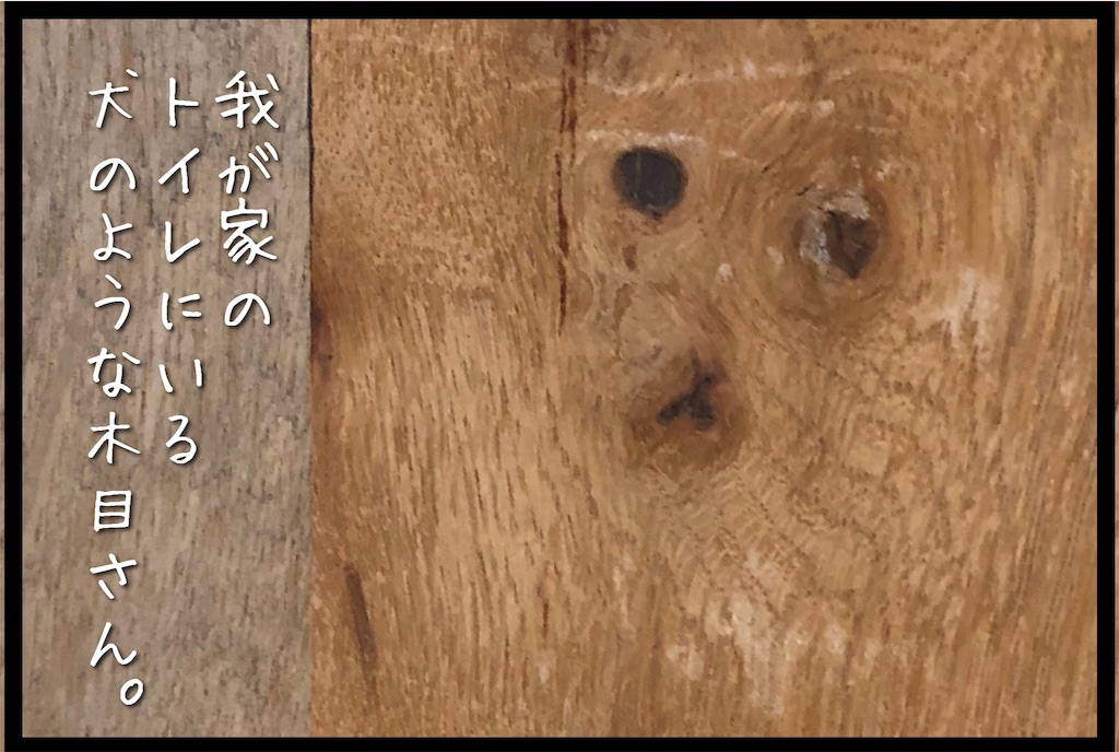 f:id:kitano-stop:20191024102359j:image