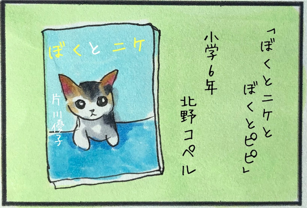 f:id:kitano-stop:20191026141853j:image