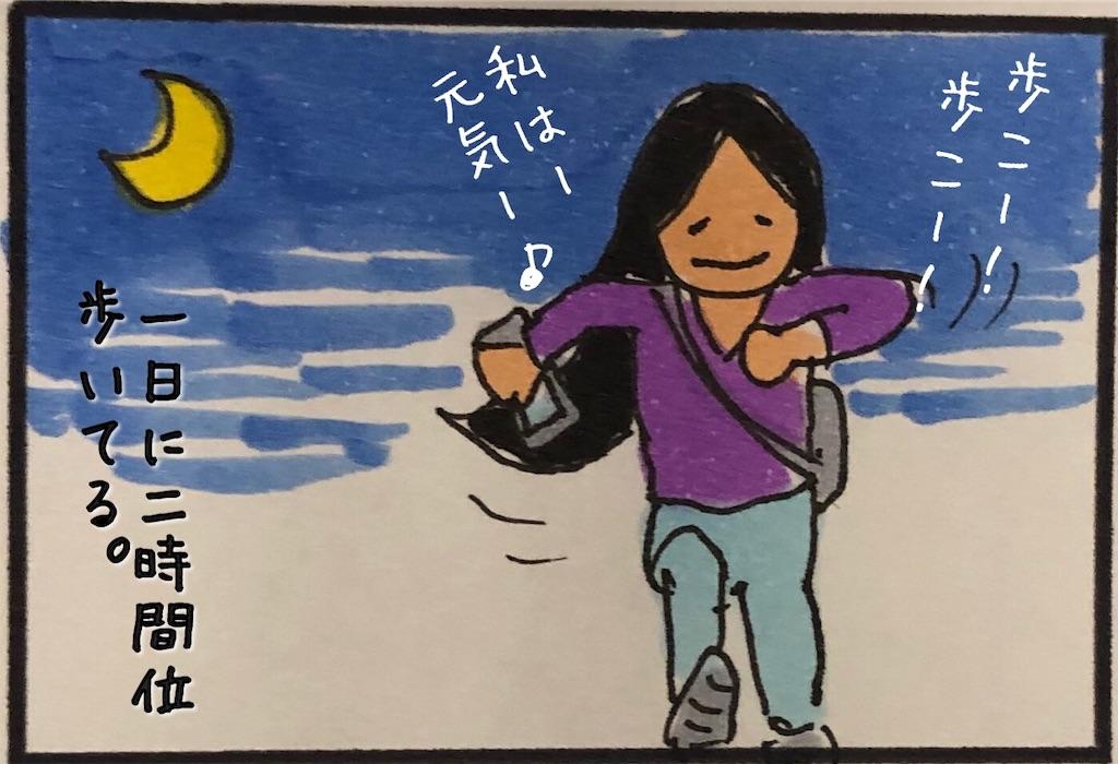 f:id:kitano-stop:20191026173936j:image