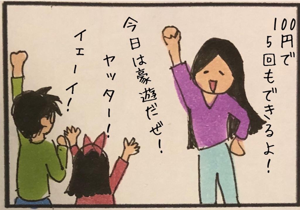f:id:kitano-stop:20191031120025j:image