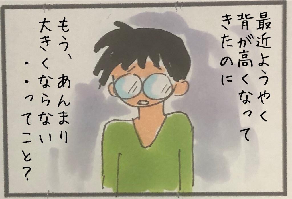 f:id:kitano-stop:20191105123640j:image