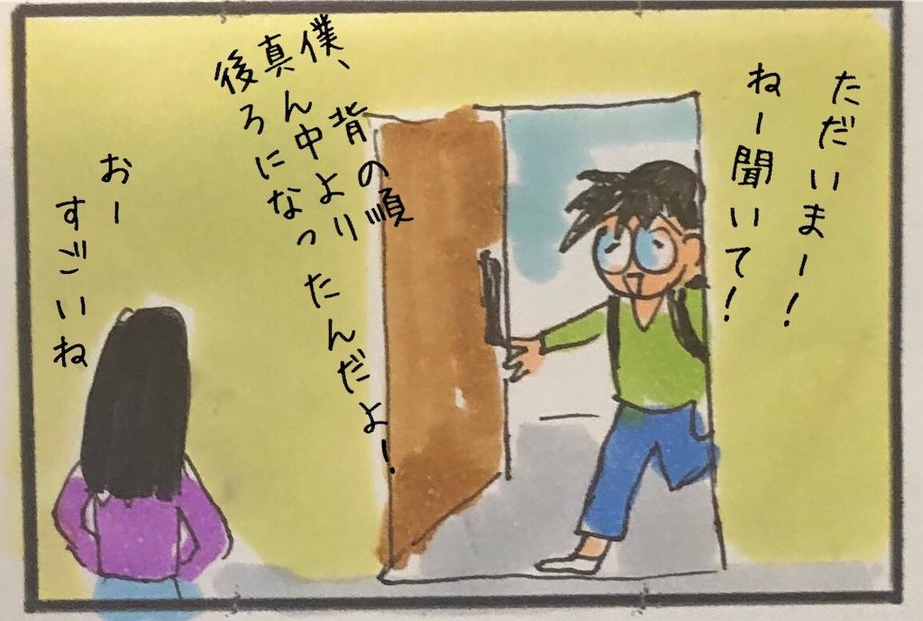 f:id:kitano-stop:20191105162538j:image