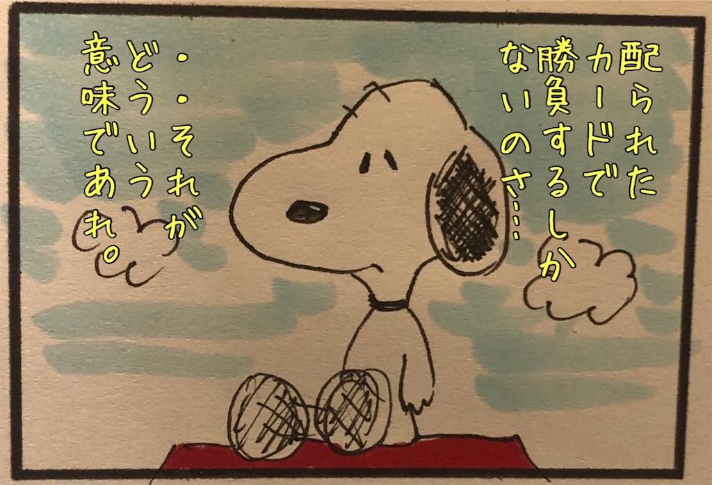 f:id:kitano-stop:20191105223020j:image