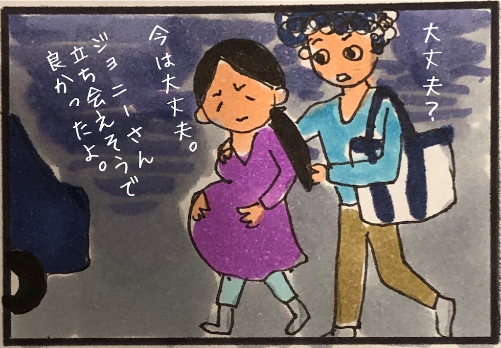 f:id:kitano-stop:20191108181902j:image