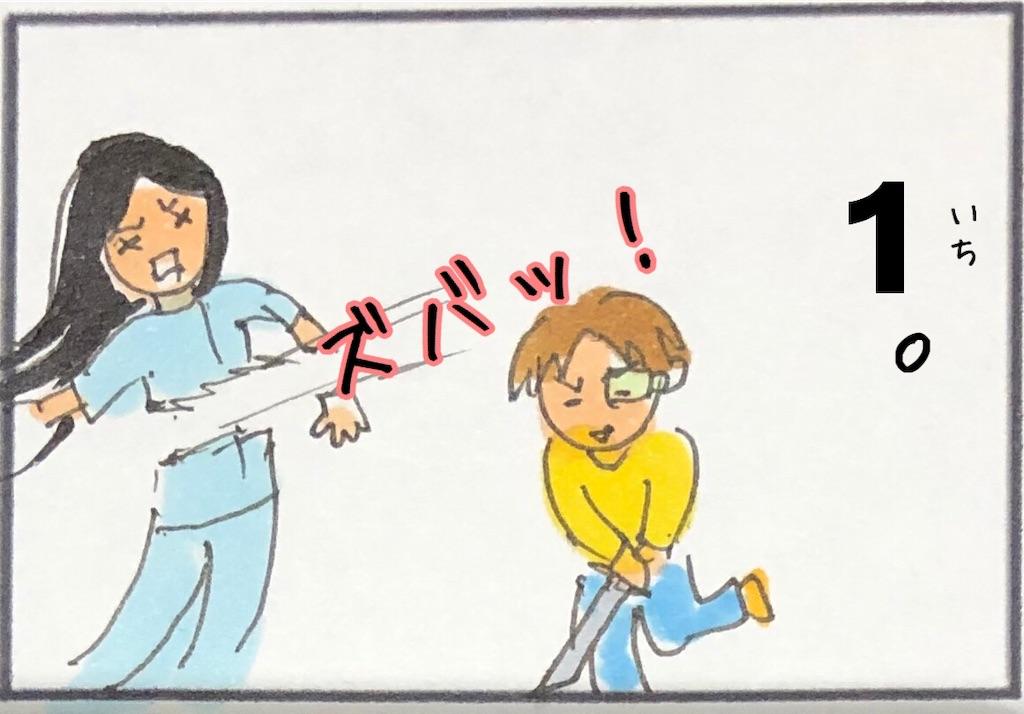 f:id:kitano-stop:20191118011724j:image
