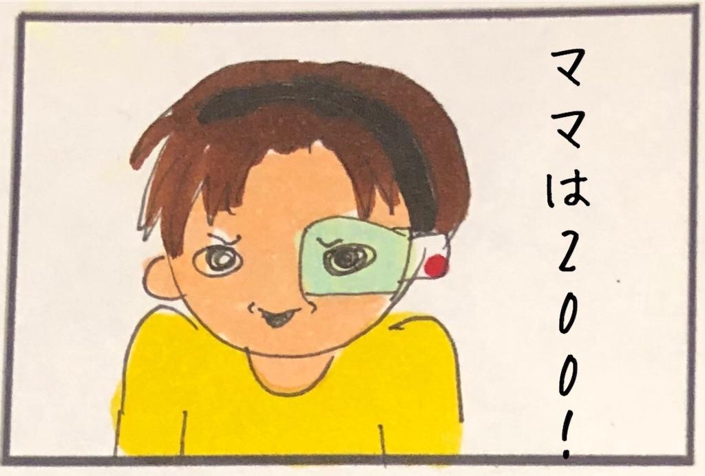 f:id:kitano-stop:20191118012649j:image