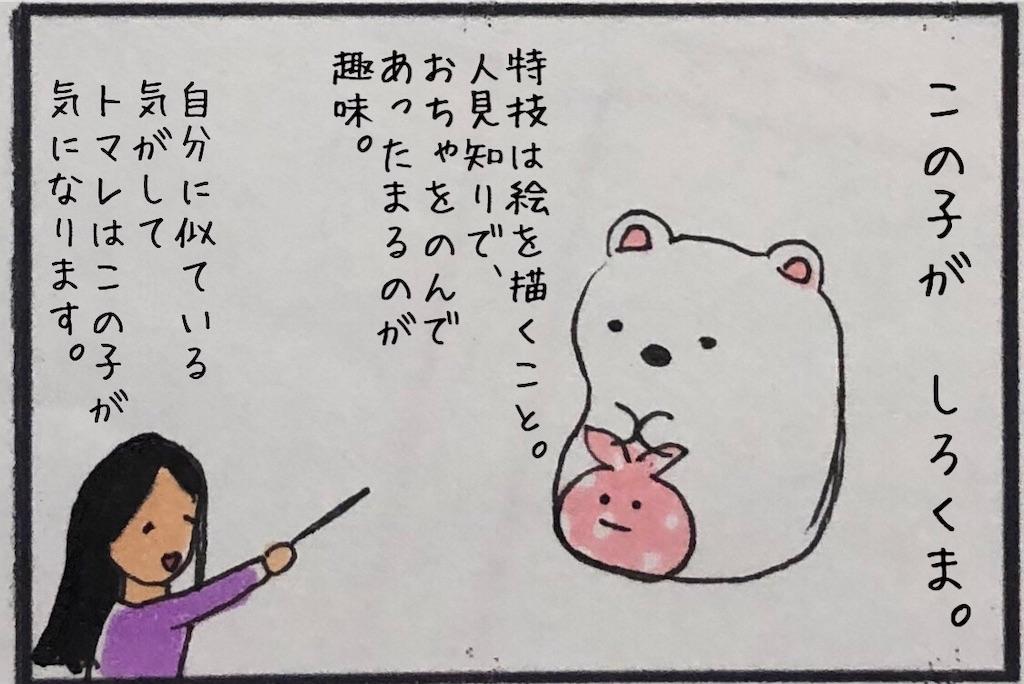 f:id:kitano-stop:20191119082917j:image