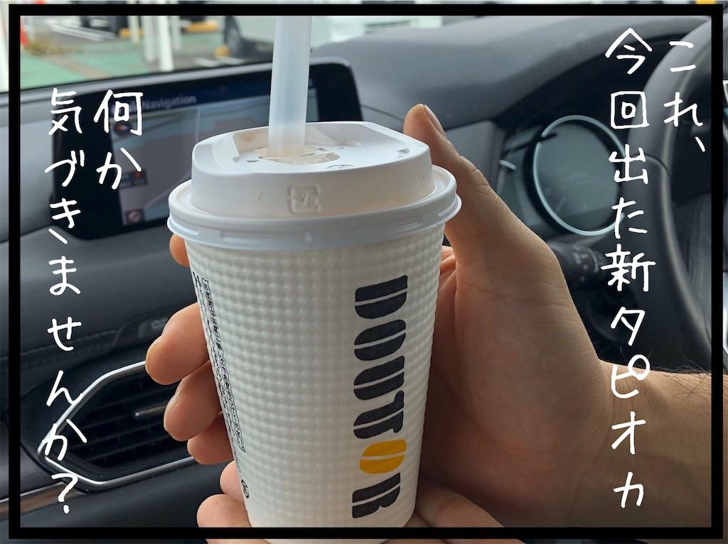 f:id:kitano-stop:20191120092028j:image