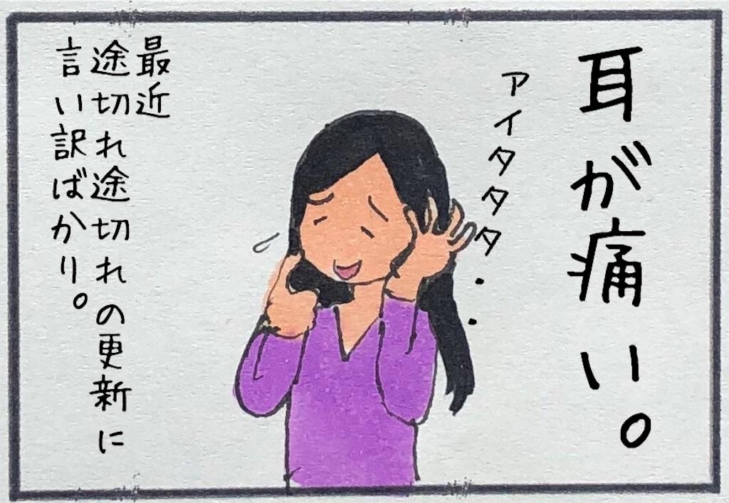 f:id:kitano-stop:20191120160627j:image